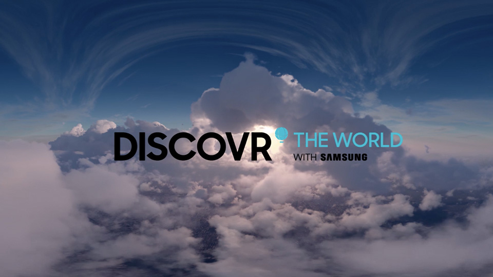 DiscoVR The World - innovation